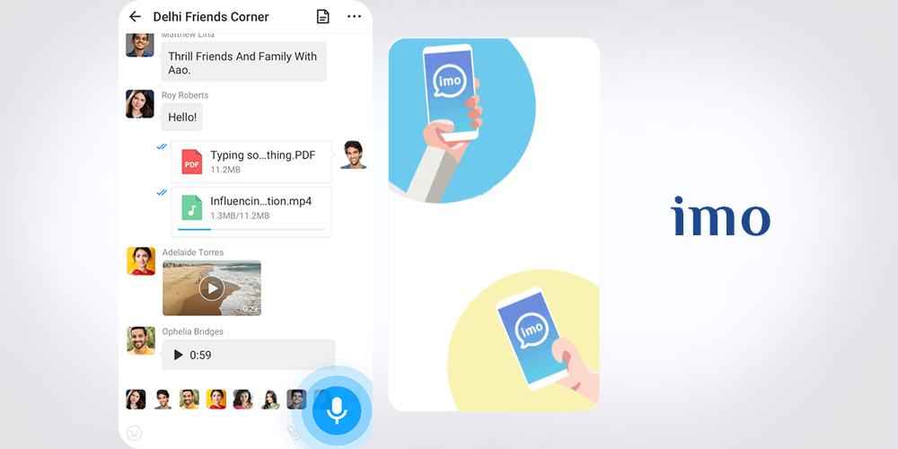 ارسال الملفات من خلال برنامج ايمو imo