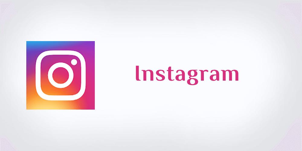 انستقرام تحميل برنامج الإنستقرام عربي للأندرويد والأيفون Instagram