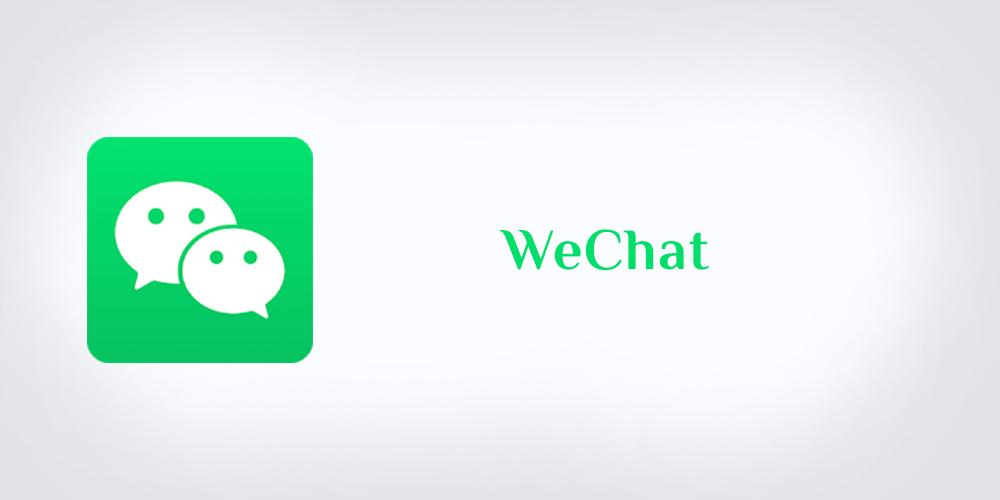 تحميل برنامج وي شات 2020 - ويجات WeCHat