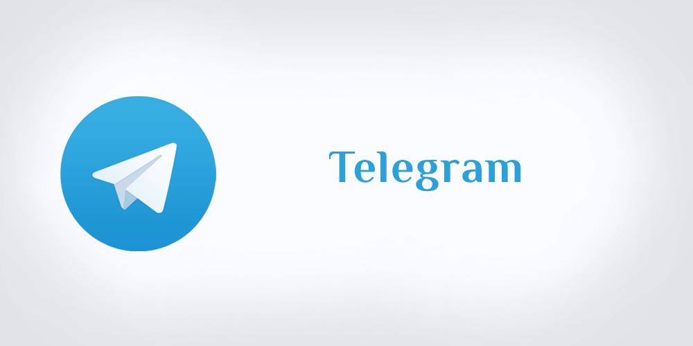تليجرام - تحميل برنامج Telegram 2020 عربي للأندرويد والكمبيوتر والأيفون