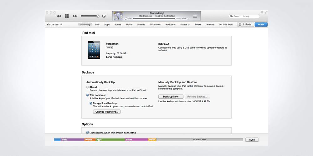 iTunes ايتونز