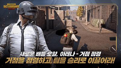 ببجي الكورية