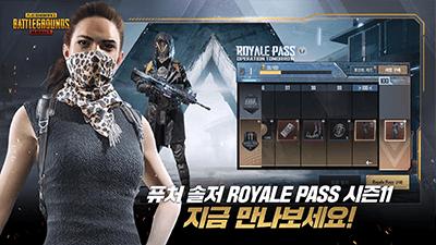 ببجي النسخة الكورية PUBG KR