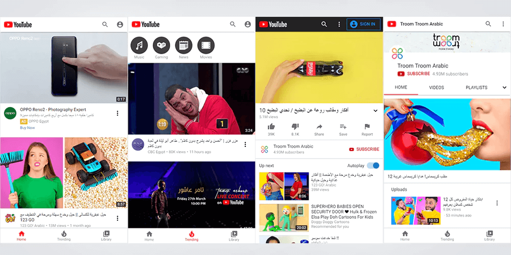 برنامج يوتيوب عربي Youtube