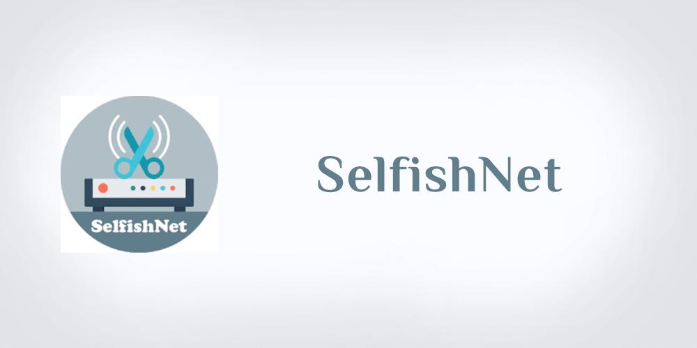 تحميل برنامج سيلفش نت SelfishNet Win 7 Win 8 Win 10