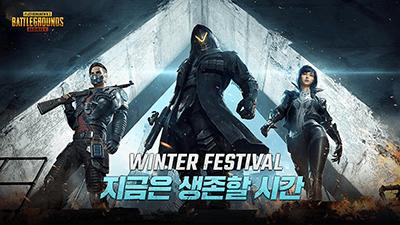 لعبة ببجي الكورية PUBG MOBILE-KR