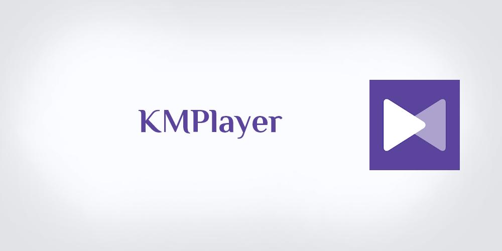 تحميل برنامج كي إم بلاير KM Player تنزيل KMPlayer